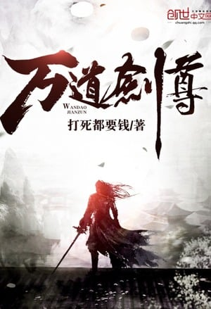 Legend of Swordsman
