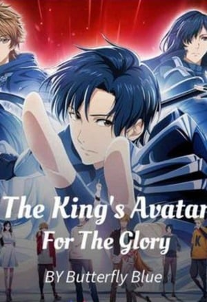 The King's Avatar – For The Glory