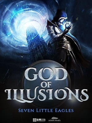 God of Illusions