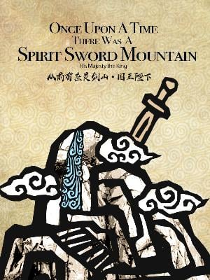 Once Upon A Time, There Was A Spirit Sword Mountain